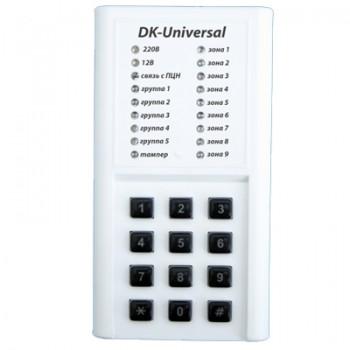 DK-Universal (цифрова клавиатура)