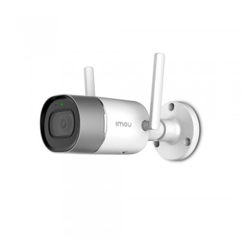 IP-видеокамера с Wi-Fi 2 Мп IMOU IPC-G26P для системы видеонаблюдения