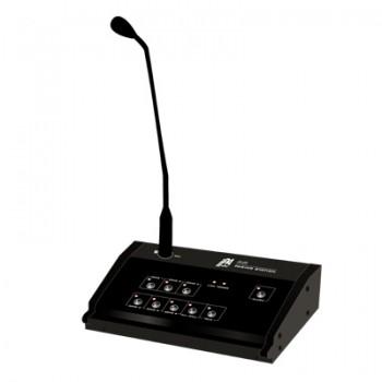 Выносная микрофонная консоль IPM-RP6