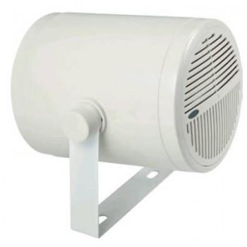 Двухпроекционный громкоговоритель IPS-PS20P
