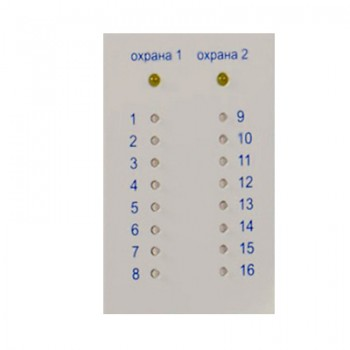 ВИП Орион-16