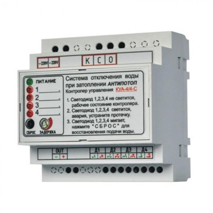 Контроллер КУА-4/4C для управления системой АНТИПОТОП
