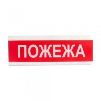 Оповещатель светозвуковой Тирас ОСЗ-2 ЕХ «Пожежа»