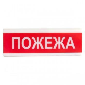 """Сирена ОСЗ-2 """"Пожежа"""" (Тирас)"""