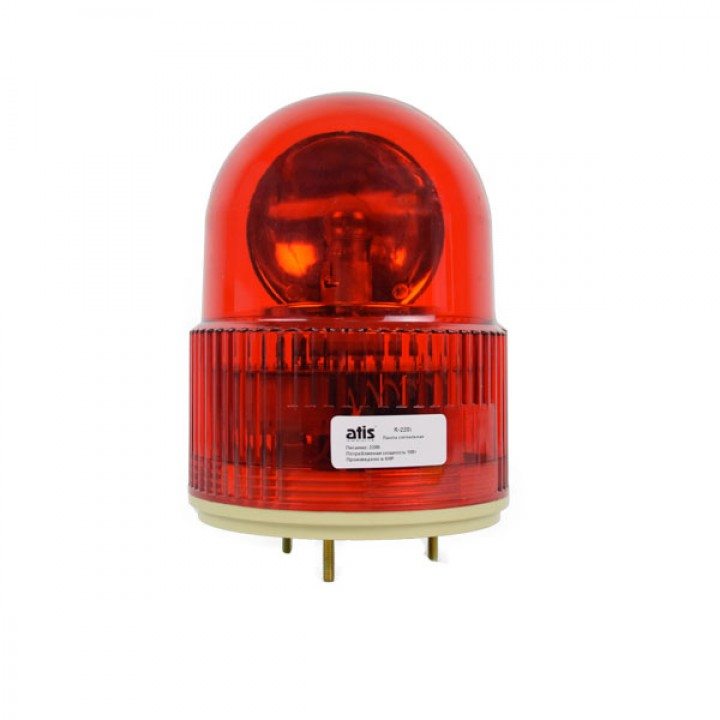 Лампа сигнальная R-220i