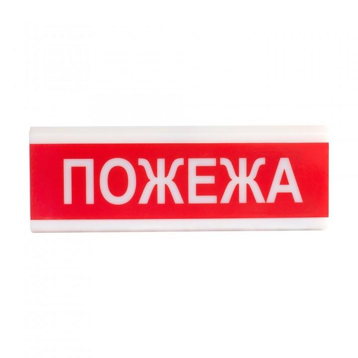 Указатель световой Тирас ОС-6.8 (12/24V) «Пожежа»