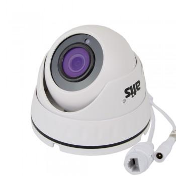 IP-видеокамера 2 Мп ATIS ANVD-2MIRP-20W/2.8A Prime+ с встроенным микрофоном