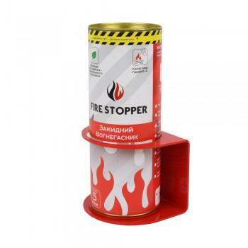 Ручной забрасываемый огнетушитель Fire Stopper