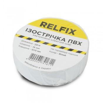 Изолента Relfix (19 мм х 20 м), белая
