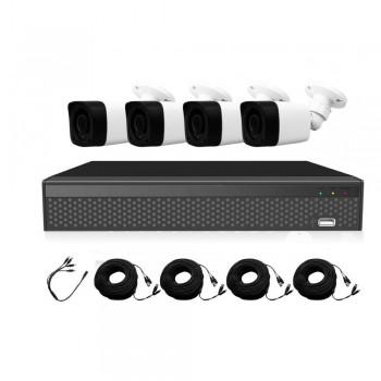 Комплект MHD видеонаблюдения ATIS kit 4ext 5MP