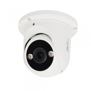 IP-видеокамера 2 Мп ZKTeco ES-852T11C-C с детекцией лиц для системы видеонаблюдения