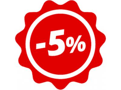 Скидка -5% на первый заказ !