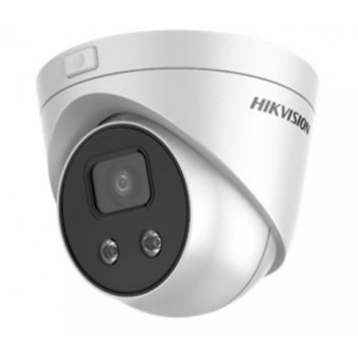 4 Мп IP Hikvision DS-2CD2346G1-I