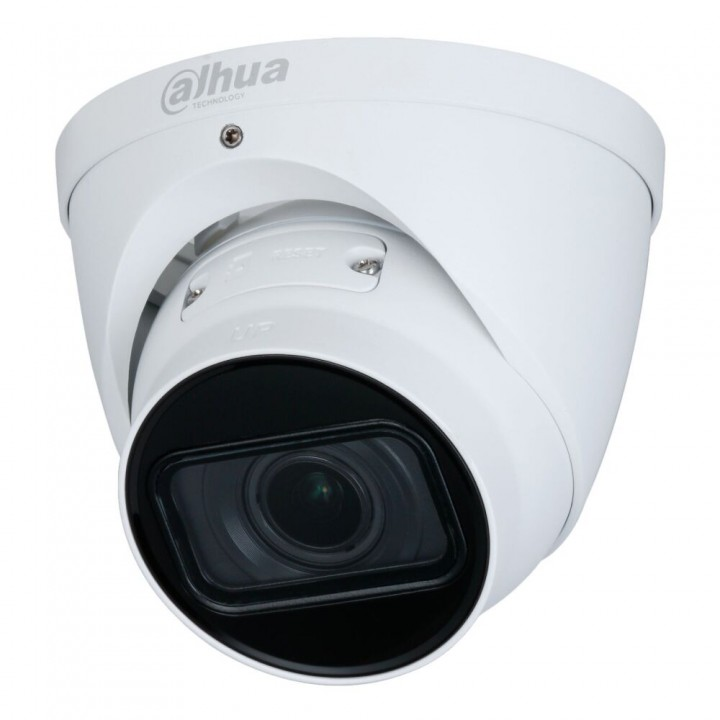 DH-IPC-HDW2531TP-ZS-S2 (2.7-13.5ММ) 5Mп Starlight IP видеокамера Dahua