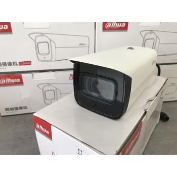 Dahua 4mp Камера IPC-HFW4433F-ZSA 80м-IR с 2.7-13.5мм, моторизованный зум, автофокус