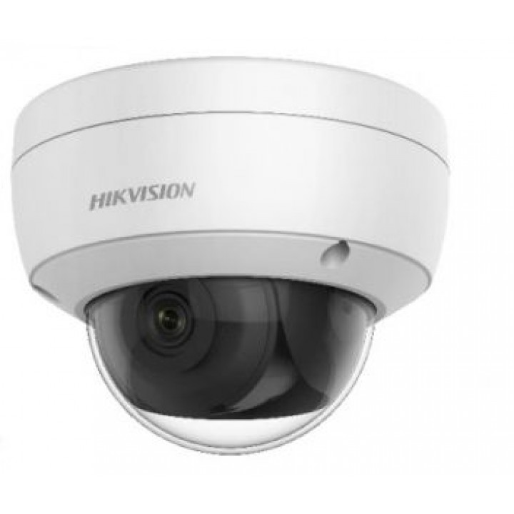 2 Мп IP купольная Hikvision DS-2CD2126G1-IS (2.8 мм)