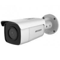 4 Мп IP  Hikvision DS-2CD2T46G1-4I (4 мм)
