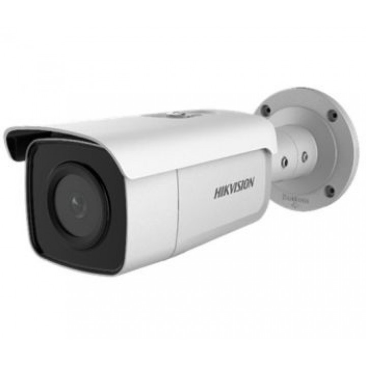 4 Мп IP  Hikvision DS-2CD2T46G1-4I (4 мм)