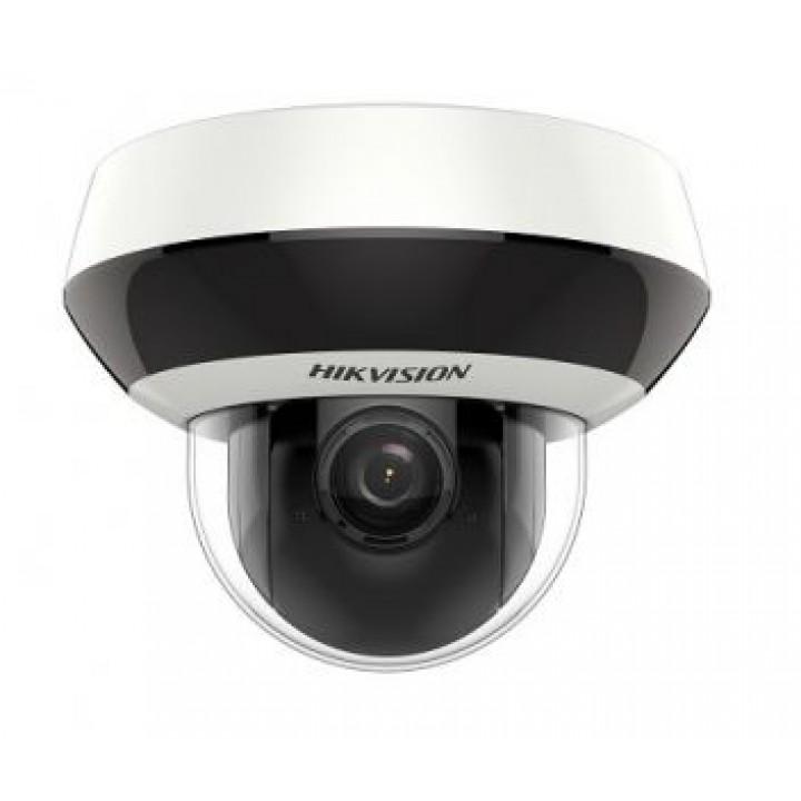 4 Мп IP SpeedDome Wi-Fi видеокамера Hikvision DS-2DE2A404IW-DE3/W (2.8-12 мм) (C) с микрофоном