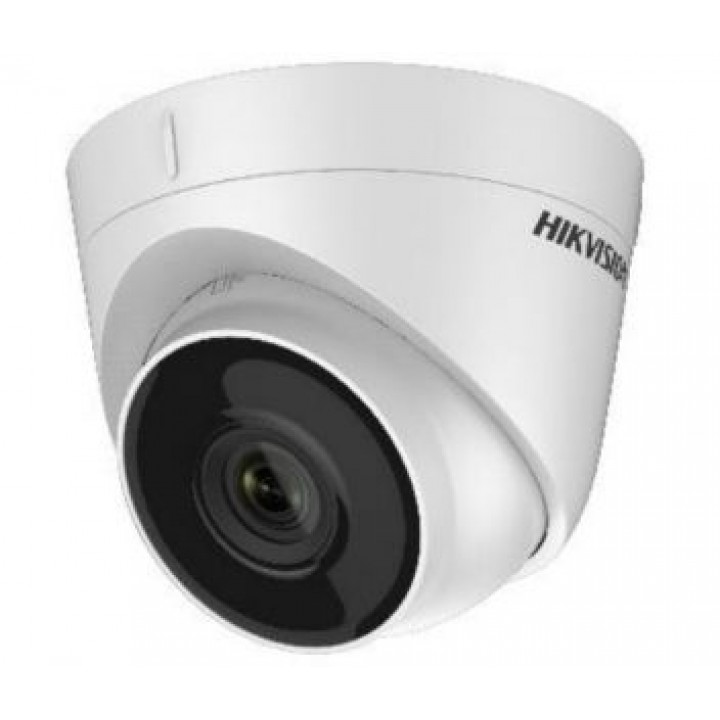 2 Мп IP Hikvision DS-2CD1323G0-I (2.8 мм)