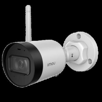 IPC-G42P 4 Мп уличная IP Wi-Fi видеокамера