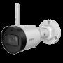 IPC-G22P 2Мп IP Wi-Fi видеокамера