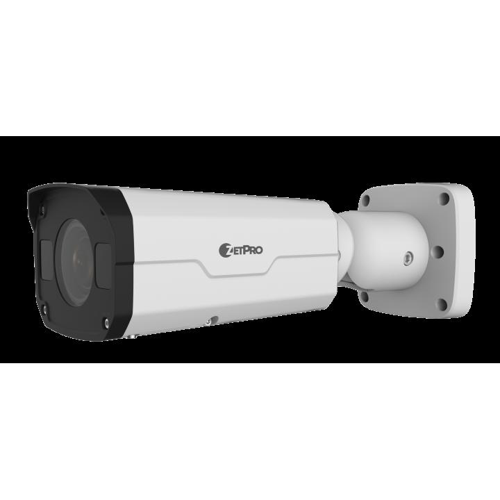 IP камера ZetPro ZIP-2325EBR5-DUPZCP