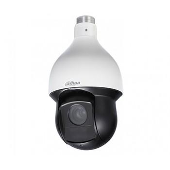 Dahua Technology DH-SD59225U-HNI