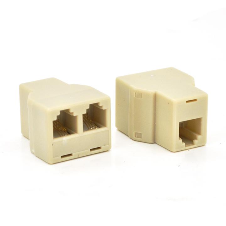 Разветвитель RJ45 8P8C мама/2 Х мама RJ45 для разветвления кабеля, Белый/серый