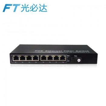 Коммутатор POE со встроеным SFP (B) 48V-57V, 8 портов PoE + 1 порт Ethernet FX 155 Мбит/с